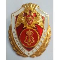 Знак Отличник службы Росгвардия вневедомственная охрана