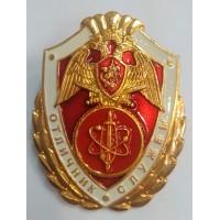 Знак Отличник службы Росгвардия по охране ВГО и СГ