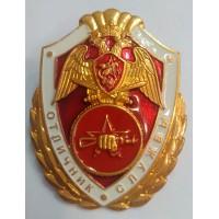 Знак Отличник службы Росгвардия Спецназ, ОМОН, СОБР