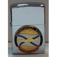 Зажигалка бензиновая с сувенирным жетоном Подводный флот