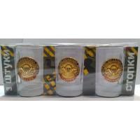 Набор стеклянных стаканов с сувенирным жетоном ВДВ НКН парашют со звездой