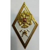 Знак Ромб белого цвета об окончании высшего образования МЧС России пожарно-технического профиля по программе магистратуры