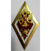 Знак Ромб белого с красным цветом об окончании высшего образования МЧС России пожарно-технического профиля по программе специалитета
