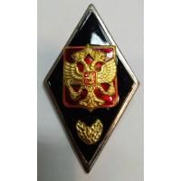 Знак Ромб черного цвета об окончании Военной академии ВМФ с красным щитом