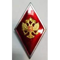 Знак Ромб об окончании ВВУ РФ красная эмаль