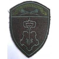Шеврон вышитый вневедомственной охраны войск национальной гвардии Российской Федерации