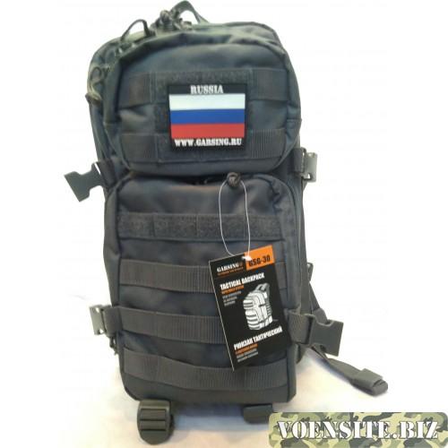 Рюкзак тактический с системой МОЛЛЕ серого цвета