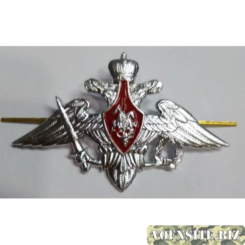 Эмблема на тулью фуражки МО металл серебро