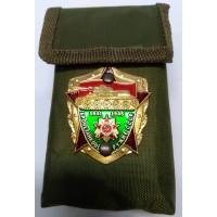 Набор столовых приборов  в чехле с символикой Бронетанковое оружие СССР 1941-1945