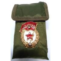 Набор столовых приборов  в чехле с символикой Гвардия СА