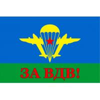 Флаг ВДВ За ВДВ