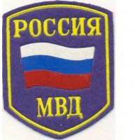 Шеврон МВД юстиция простой