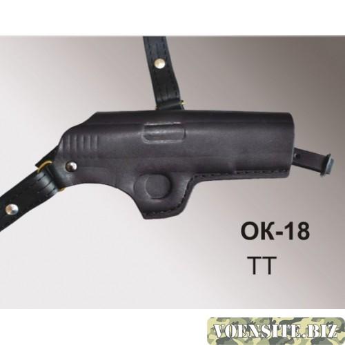 Кобура оперативная к  пистолету  ТТ