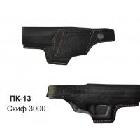 ПК-13 Кобура формованная поясная под Скиф кожаная
