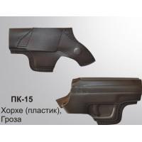 Кобура поясная к пистолету Вальтер-СП-88, Гроза, Хорхе (пластик), Гранд Пауэр, Inna