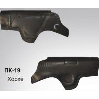 ПК-19 Кобура поясная  к пистолету Хорхе кожаная, формованная