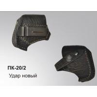 ПК-20/2 Кобура поясная под Удар новый кожаная объемная со скобой