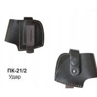 ПК-21/2 Кобура поясная к пистолету Удар кожаная со скобой