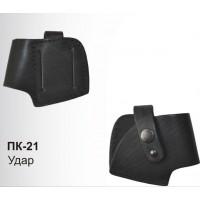 ПК-21 Кобура поясная к пистолету Удар кожаная