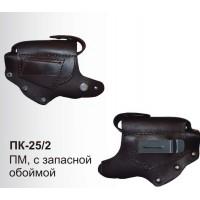 ПК-25/2 Кобура поясная к ПМ с запасной обоймой кожаная со скобой