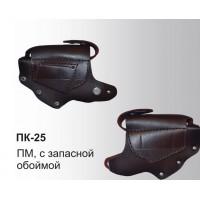 ПК-25 Кобура поясная к ПМ с запасной обоймой кожаная