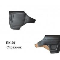 ПК-29 Кобура поясная под МР 461 Стражник кожаная