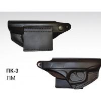 ПК-3 Кобура поясная к ПМ для водителей