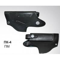 ПК-4 Кобура поясная под ПМ с запасной обоймой