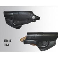 ПК-5 Кобура поясная к ПМ