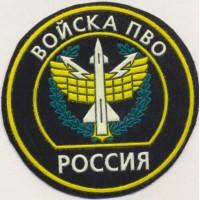 Шеврон войска ПВО круглый простой