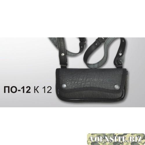 Патронташ двухрядный К-12,16 на 16 патронов нагрудный