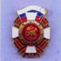 Знак Казачество России