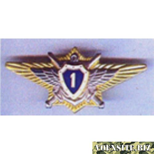 Знак классности офицера 1 степени синяя эмаль