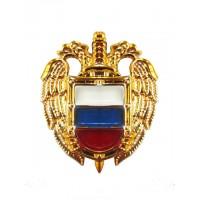 Эмблема петличная ФСО золото полиамид