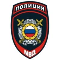 Шеврон Полиция Охрана общественного порядка простой