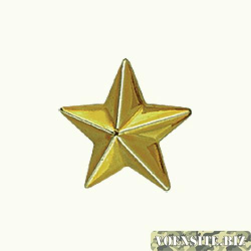 Звезда 13мм полиамид золото