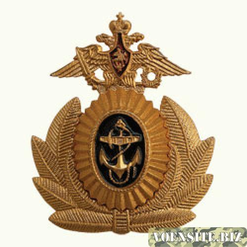 Кокарда ВМФ большая металл золото с орлом