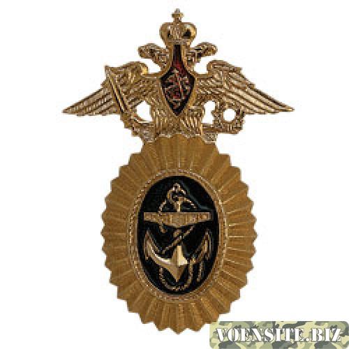 Овал ВМФ  металл золото с орлом