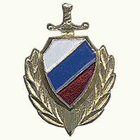 Эмблема петличная МВД с эмалью золото металл
