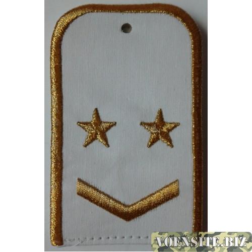 Погоны РЖД белого цвета с вышитыми золотом 2 звезд и 1 лычкой