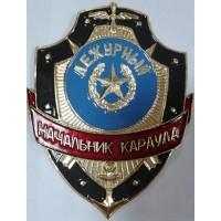 Знак Щит Дежурный Начальник караула