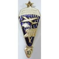 Знак Инструктор - парашютист 200