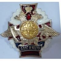 Знак Долг и честь военно-воздушные силы