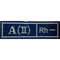 Полоса Группа крови голубая A (II) Rh- вышитая