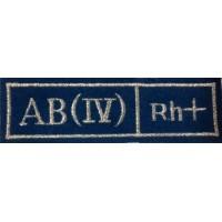 Полоса Группа крови голубая AB (IV) Rh+ вышитая