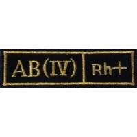 Полоса Группа крови черная AB (IV) Rh+ вышитая