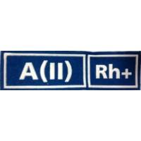 Полоса Группа крови голубая A (II) Rh+ простая