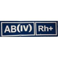 Полоса Группа крови голубая AB (IV) Rh+ простая