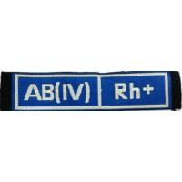 Полоса Группа крови голубая AB (IV) Rh+ тканевая