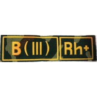Полоса Группа крови кмф желтый B (III) Rh+ простая